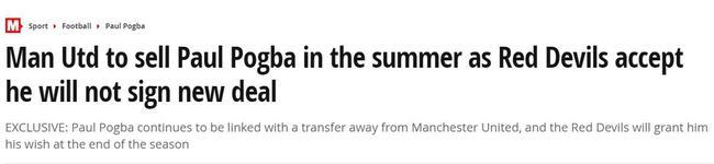 英报:博格巴回勇也没用 曼联仍将在今夏卖掉他