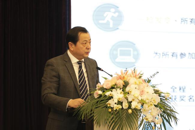 昆山市体育局局长闵红伟致辞