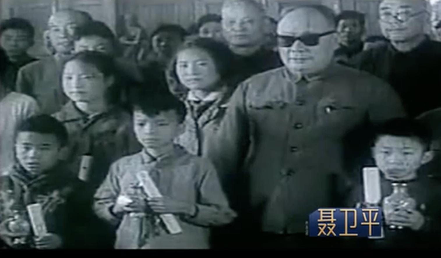 陈毅元帅与聂卫平