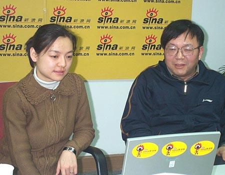 2001年诸宸夺得世界冠军后做客新浪直播间