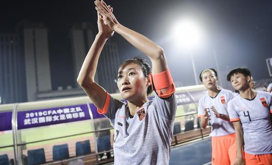 [四国赛]冠军!中国女足1-0喀麦隆