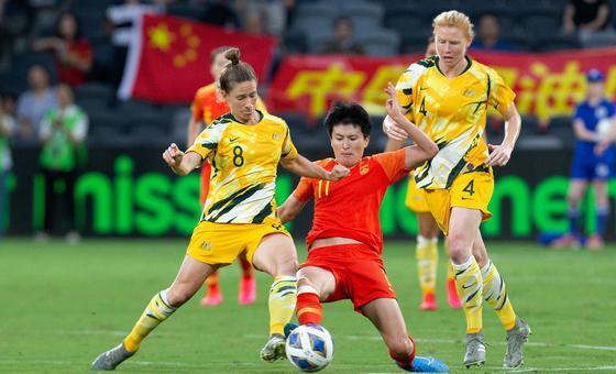 [奥预赛]中国女足1-1澳大利亚女足