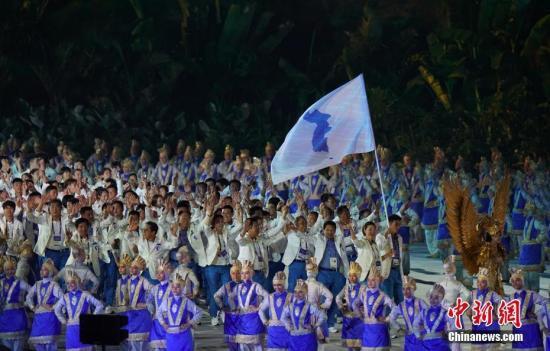 朝韓聯隊參加雅加達亞運會
