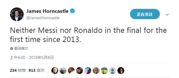 两人都无缘欧冠决赛
