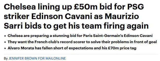 计划报价5000万英镑进行试探