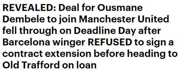 曼联租借巴萨名将已达协议 一个原因令交易告吹