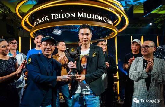 中国牌手获得传奇扑克百万英镑慈善赛冠军