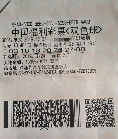 老彩民2元击中双色球551万 奖号看走势图瞎蒙的