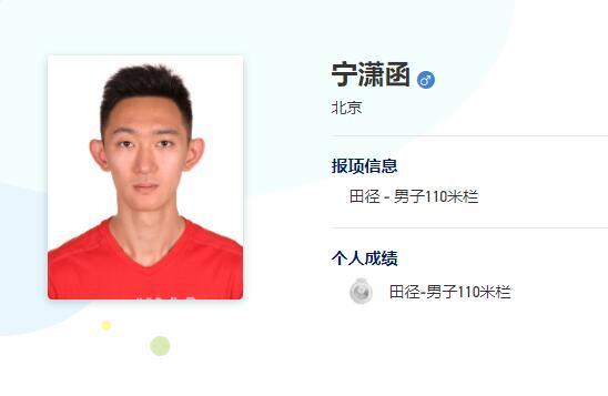 【博狗体育】中国00后110米栏首破13秒5 刘翔谢文骏之后看他?