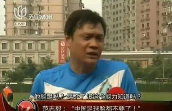 """7年了,""""没这个能力""""的赵鹏,现在怎样了?"""