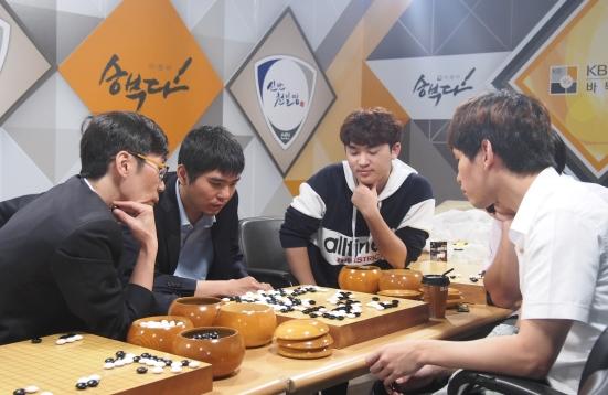 韩国围棋联赛赛场