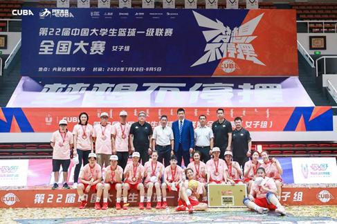 北师大女篮夺取CUBA第8冠 刘禹彤45分9篮板荣膺MVP