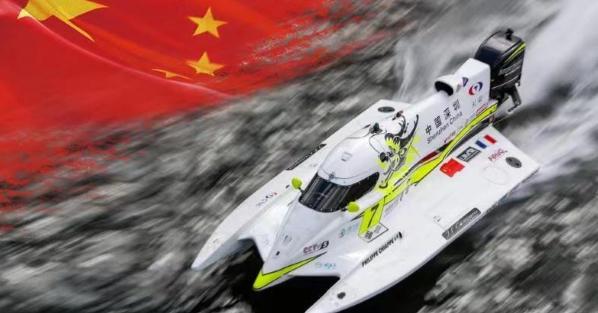 """亚博:清点F1摩托艇世锦赛年度总冠军 """"中国红""""最可敬"""