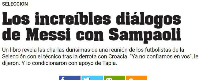 阿根廷媒体披露世界杯秘闻