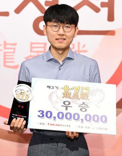8月韩国围棋等级分:申真谞领先朴廷桓246分