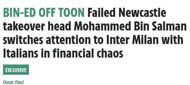 曝沙特大鳄有意收购国际米兰 此前买英超劲旅失败