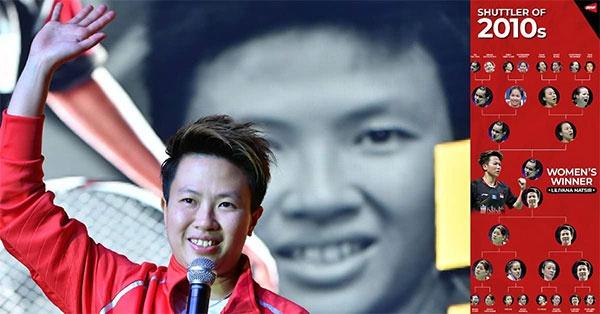 纳西尔被评为近10年最佳女球员 赵芸蕾马林等落选