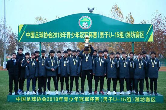 鲁能勇夺青少冠军杯赛U15组冠军 一年内连夺三冠