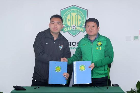 中赫国安与太空翼足教机构签约 共同培养青年球员
