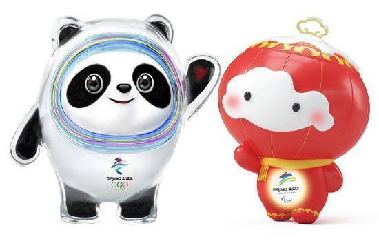 中国奥委会:冰雪项目国家队正有条不紊备战冬奥会