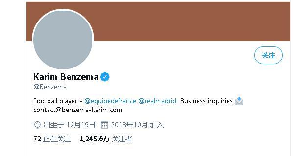 巴黎人报:本泽马将进入法国队26人名单