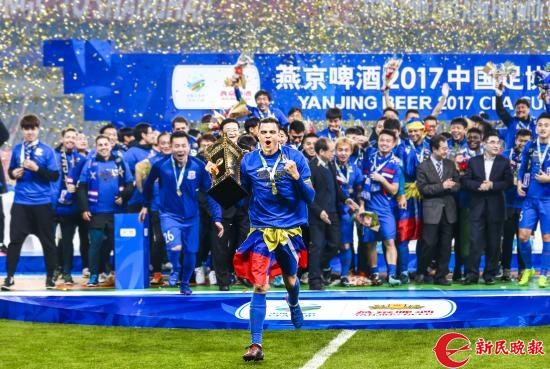 沪媒:申花上港申鑫同战足协杯 能否再现上季辉煌?