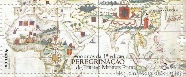 门德斯·平托的《远游记》