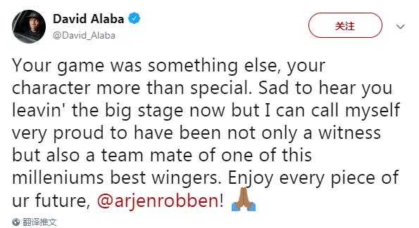阿拉巴称赞罗本是这个新千年的最佳边锋之一