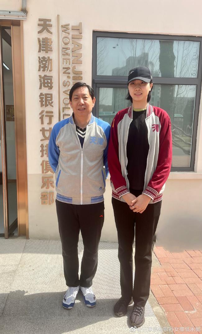 官宣!袁心玥加盟天津女排 将代表天津参加全运会
