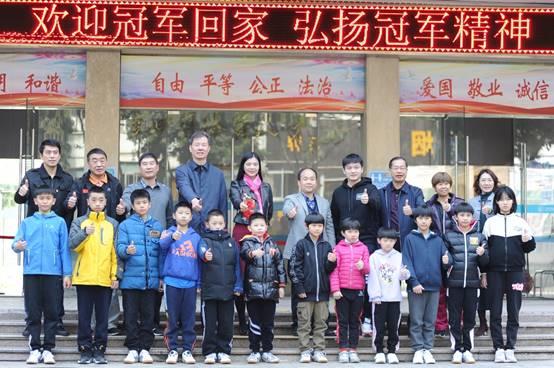 冠军回家樊振东回母校 鼓励广州乒球小将为国争光