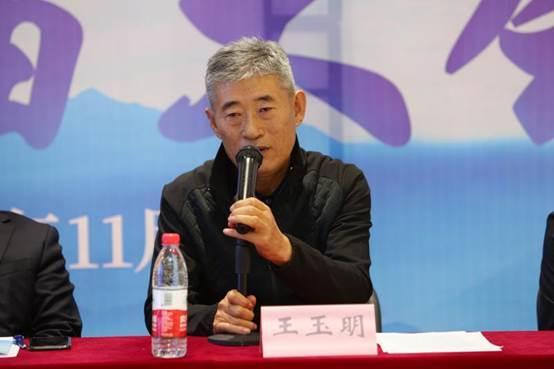 新任会长王玉明同志发外说话