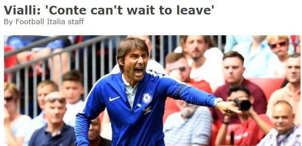 维利亚:孔蒂迫切想离开球队