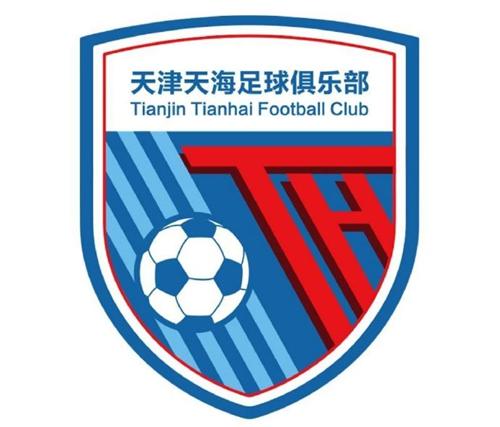 天津天海官方宣布解散 正式退出中超联赛