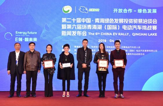 工业和信息化部装备工业发展中心副主任郑贺悦为形象大使授牌