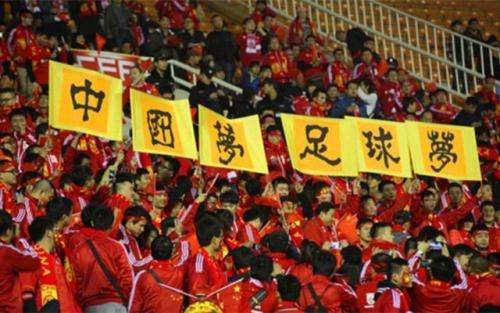中国足球的2018
