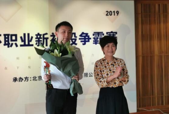 苏广悦:职业赛跟业余差别很大 定段之后有期待