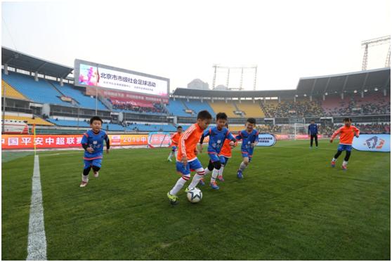 2018年北京市级社会足球活行外演展现