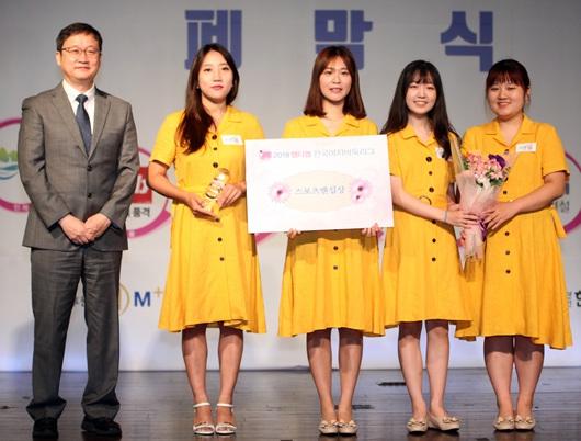 2018韩国女子围棋联赛颁奖