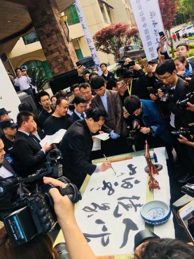 第5届洛阳白云山杯中国围棋棋圣战规程