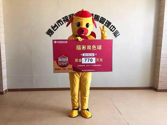 男子9+2复式擒双色球770万 身着旺财玩偶服兑奖