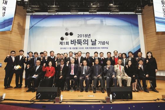韩国议会通过《围棋振兴法》