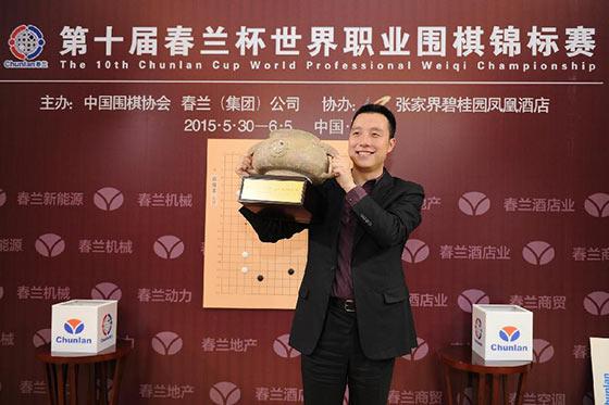历史上的6月3日:古力夺第八冠 中国围棋迎新纪录
