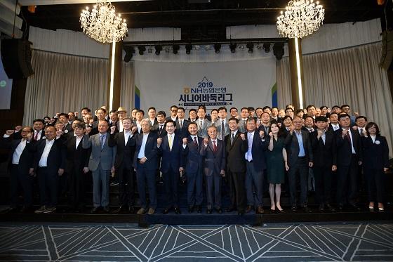 韩国围棋元老联赛7日开战 总规模达320万人民币