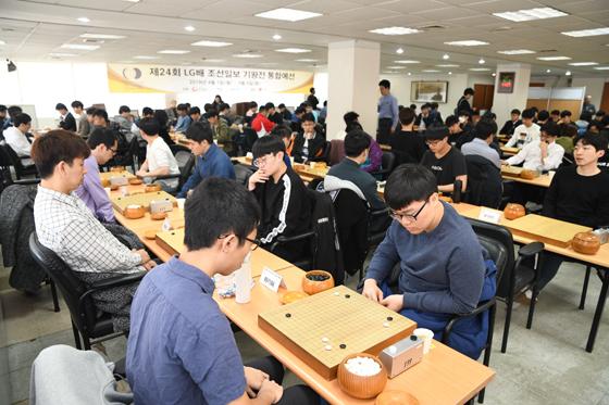 LG杯韩国选拔赛4月揭幕 12名业余棋手竞争6张门票