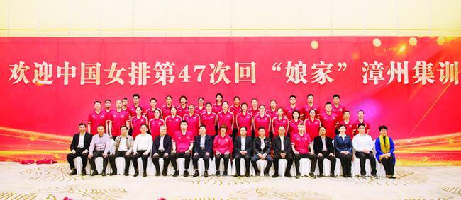 漳州市领导会见中国女排 郎平:刻苦训练提升水平