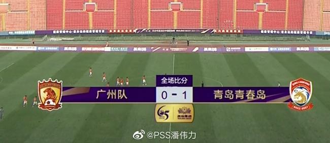 记者谈广州队足协杯首轮出局:省了机票和酒店钱