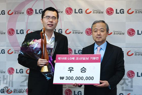 第18届LG杯冠军柁嘉熹