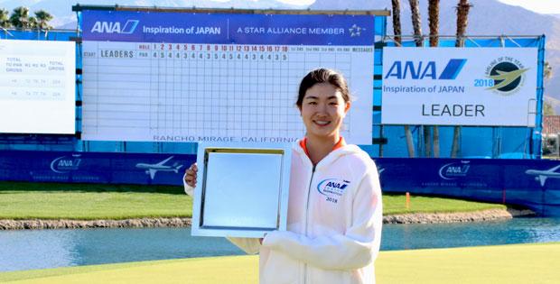 张斯洋拿到全日空锦标赛的资格