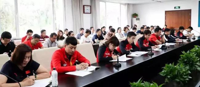 冬运中心召开学习女排精神大会