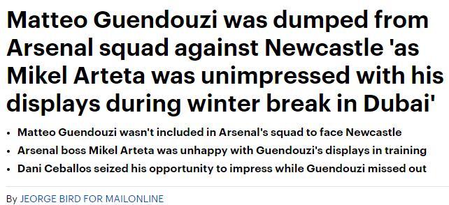 英媒称阿尔特塔对贡多齐训练态度不满